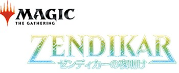 """MAGIC: The Gathering"" Zendikar Rising Bundle Gift Edition (English Only)"