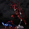 Amazing Yamaguchi Series No. 008 Carnage