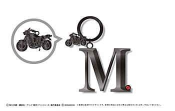 """Tokyo Revengers"" Oshi Name Key Chain Sano Manjiro"