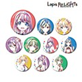 """Lapis Re:Lights"" Trading Ani-Art Can Badge"