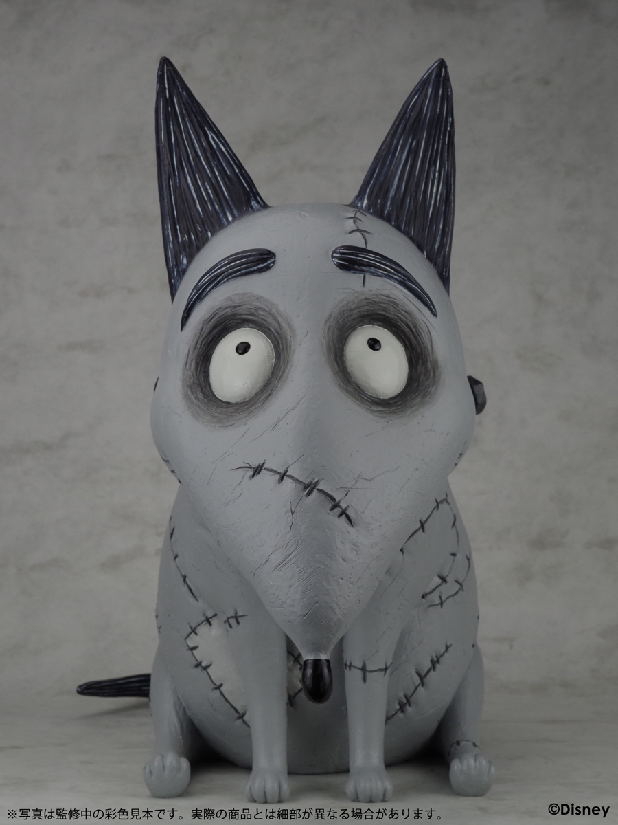 Frankenweenie Sparky 15 Inch Figure Milestone Inc Product Detail Information