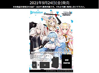 Weiss Schwarz Trial Deck+ Hololive Production Hololive 5th Generation