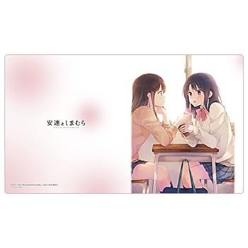 """Adachi and Shimamura"" Rubber Mat Classroom"