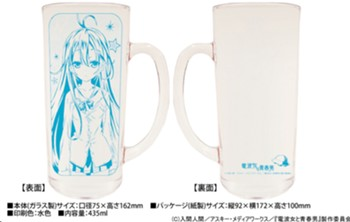 """""""Denpa Onna to Seishun Otoko"""" Jug Glass"""