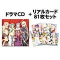 """""""Senran Kagura New Wave G Burst"""" Drama CD & Real Card Set"""
