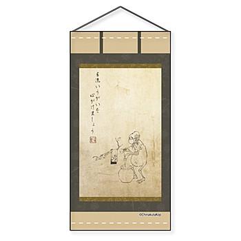 """丁寧な暮らしをする餓鬼 ミニタペストリー 01 手洗いする餓鬼 (""""Teinei na Kurashi wo Suru Gaki"""" Mini Tapestry 01 Tearaisuru Gaki)"""