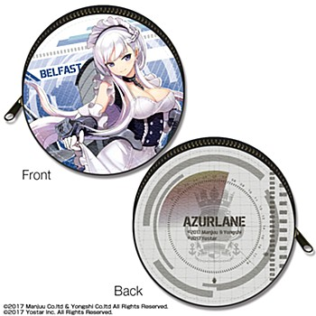 Azur Lane Marutto Leather Case Ver 2 Milestone Inc Group Set Product Detail Information I finally have fun again in azur lane, the break was a good idea. b2b mile stone jp