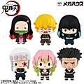 """Chokorin Mascot """"Demon Slayer: Kimetsu no Yaiba"""" Vol. 3"""