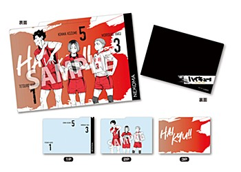 """Haikyu!! To The Top"" 3 Pockets Clear File Portrait Nekoma High School"