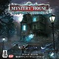 Mystery House: Adventures in a Box (Completely Japanese Ver.)