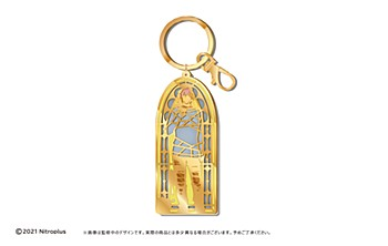 """""""Slow Damage"""" Stained Glass Style Key Chain Rei"""