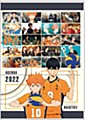 """""""Haikyu!! To The Top"""" 2022 Schedule Book"""