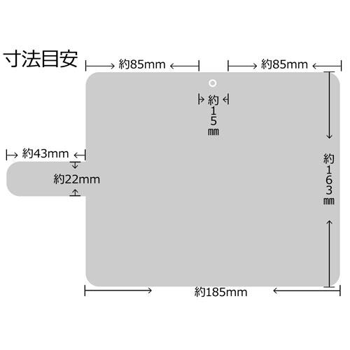 e7f26aa5fb ... 劇場版 ソードアート・オンライン -オーディナル・スケール- 手帳型スマホケース 汎用L