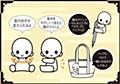 "Pitanui ""Touken Ranbu -ONLINE-"" Nansen Ichimonji"