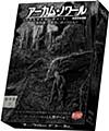 Arkham Noir: Case#2 -Called Forth By Thunder (Completely Japanese Ver.)