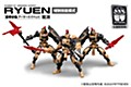 NUMBER 57 ARMORED PUPPET LONG-YUAN RECOLORING VER. 1/24 SCALE PLASTIC KIT