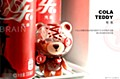 HOBBYMAX JOYBRAIN ラグディ・テディ(RAGGEDY TEDDY) 第2弾 ジュースシリーズ