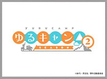 "Chara Sleeve Collection Matt Series ""Yurucamp Season 2"" Logo No. MT1049"