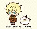 """""""The Marble Littles"""" Drama CD Vol. 4 Shinshi no Yume to Hanjuku Tantei Monogatari -Dario Ver.-"""