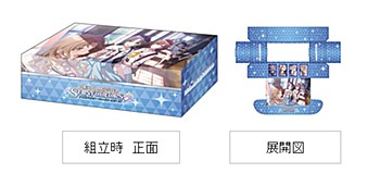 """Bushiroad Storage Box Collection Vol. 467 """"The Idolmaster Shiny Colors"""" 283 Production Noctchill"""