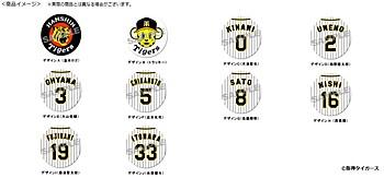 Hanshin Tigers Magnet Clip