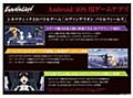 """""""Evangelion Battlefields"""" Support Figure Season 2"""