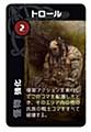ブラッドレイジ 完全日本語版