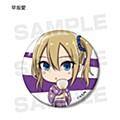 """Kaguya-sama: Love is War"" Trading Chibi Character Can Badge Vol. 2"
