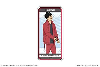 """Haikyu!! To The Top"" Magnet Sheet Vol. 4 04 Kuroo Tetsuro"