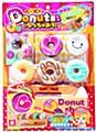 Donut Shop ni Nattyaou!