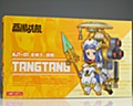 MS GENERAL JT-01 JOURNEY TO THE WEST TANGTANG PLASTIC MODEL KIT