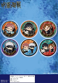 """Jujutsu Kaisen"" Trading Jewelry Can Badge Normal Ver."