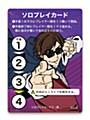 """""""Zombie Land Saga"""" -Kimi no Kokoro ni Nice Game Saga-"""