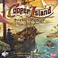 Cooper Island (Completely Japanese Ver.)