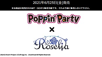 """Weiss Schwarz Extra Booster """"BanG Dream!"""" Poppin'Party x Roselia"""