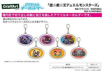 "Acrylic Key Chain ""Yu-Gi-Oh! Duel Monsters"" 01 Scenes Ver. (Graff Art Design)"