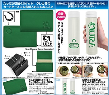 """""""Uma Musume Pretty Derby Season 2"""" Synthetic Leather Card Case & Thermos Bottle"""