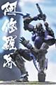 33 INDUSTRY 阿修羅界 ASR01 紫電 可動フィギュア (33 INDUSTRY Asura Realm ASR01 Zi-Dian Action Figure)