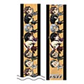 """Special Crime Investigation Unit Special 7"" Tsunagarun Custom Curing Tape"