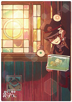"""Toilet-bound Hanako-kun"" Jigsaw Puzzle Collection A"