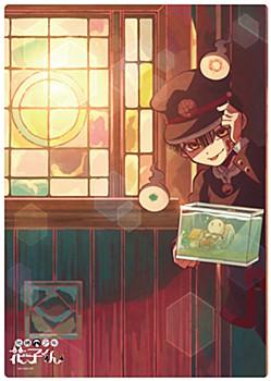 """Toilet-bound Hanako-kun"" Jigsaw Puzzle Collection A"