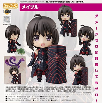 """Nendoroid """"All Points are Divided to VIT Because a Painful One isn't Like."""" Maple"""