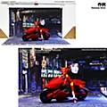 Diorama Sheet PRO-M Asian City A3 DSPM-ASIA-003a