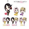 """Kaguya-sama: Love is War"" Trading Chibi Character Acrylic Key Chain Vol. 2"