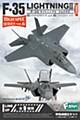 High Spec Series Vol. 6 1/144 F-35 Lightning II Phase 2