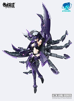 EASTERN MODEL A.T.K.GIRL SERQET PLASTIC MODEL KIT Without bonus gift of the first edition