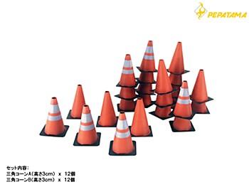 PEPATAMA Series 1/24 Paper Diorama BS-004 Road Cone A