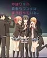 """やはり俺の青春ラブコメはまちがっている。完 キービジュアル キャンバスパネル (""""Yahari Ore no Seishun Love-come wa Machigatteiru. Kan"""" Key Visual Canvas Panel)"""