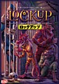 Lockup: A Roll Player Tale (Completely Japanese Ver.)