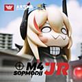 BIGFIREBIRD BUILD GIRLS FRONTLINE M4-SOPMODII-JR nonscale Figure